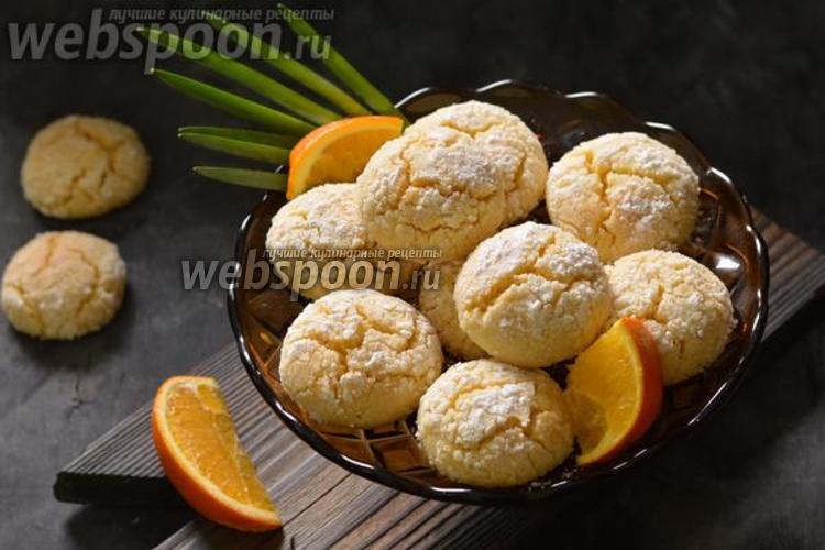 Фото Апельсиновое печенье с трещинками