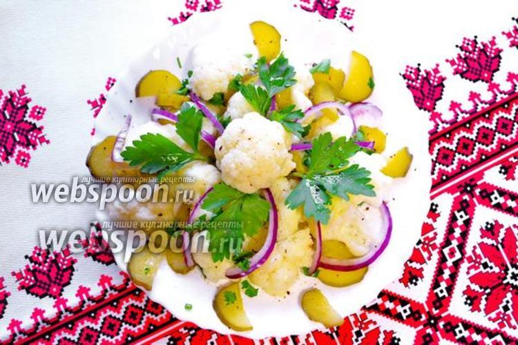 Фото Салат из цветной капусты от Клопотенко