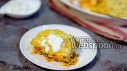 Фото рецепта Запеканка из картофеля и стручковой фасоли