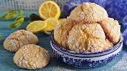 Фото рецепта Лимонное печенье с трещинками