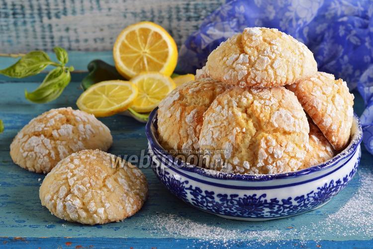 Фото Лимонное печенье с трещинками