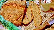 Фото рецепта Пшенично-ржаной хлеб на закваске