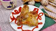 Фото рецепта Куриные голени в майонезе с чесноком в духовке