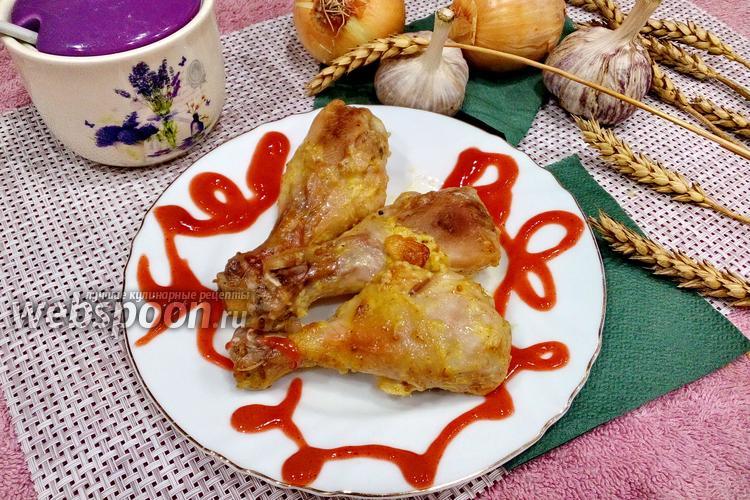 Фото Куриные голени в майонезе с чесноком в духовке