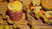 Фото рецепта Кулич на закваске с лимонным ароматом