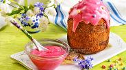 Фото рецепта Цветная сахарная глазурь