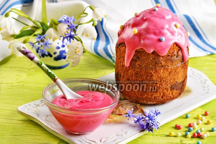 Фото Цветная сахарная глазурь