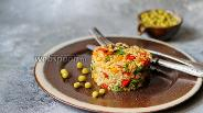 Фото рецепта Булгур с печёным перцем