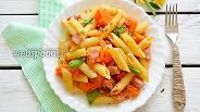 Фото рецепта Паста пенне с тыквой и беконом