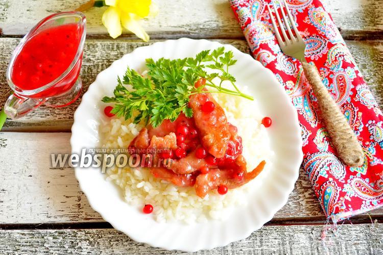 Фото Куриная грудка под ягодным соусом