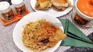 Фото рецепта Запечённые куриные бёдра в рукаве с майонезом и кетчупом