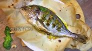 Фото рецепта Дорадо запечённая в лимонном песто