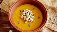 Фото рецепта Тыквенный суп-пюре с грушей и попкорном