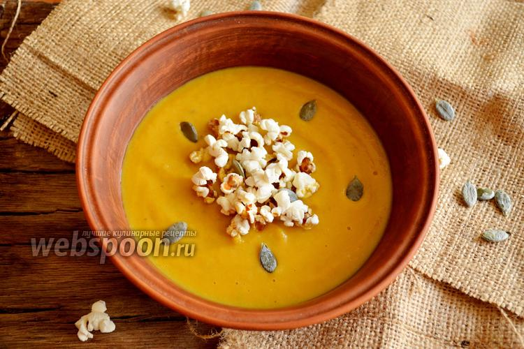 Фото Тыквенный суп-пюре с грушей и попкорном