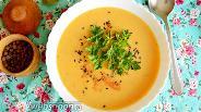 Фото рецепта Веганский картофельный суп-пюре