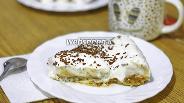 Фото рецепта Баноффи пай без выпечки