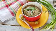 Фото рецепта Суфле из куриной печени в пароварке