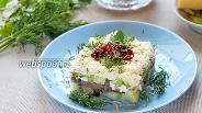 Фото рецепта Шуба со скумбрией и авокадо