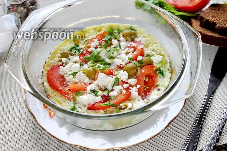Фото Омлет «Греческий салат»