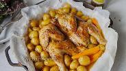 Фото рецепта Цыплёнок корнишон запечённый в духовке с овощами