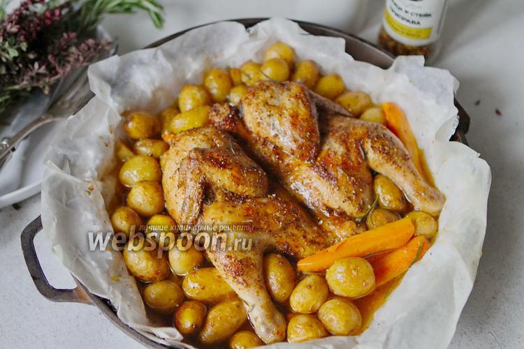 Фото Цыплёнок корнишон запечённый в духовке с овощами