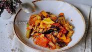 Фото рецепта Овощное рагу по-итальянски
