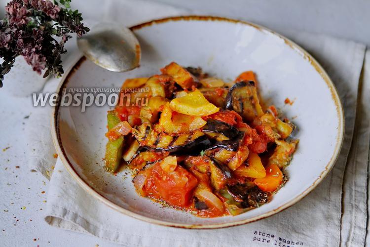 Фото Овощное рагу по-итальянски