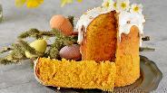 Фото рецепта Морковный кулич