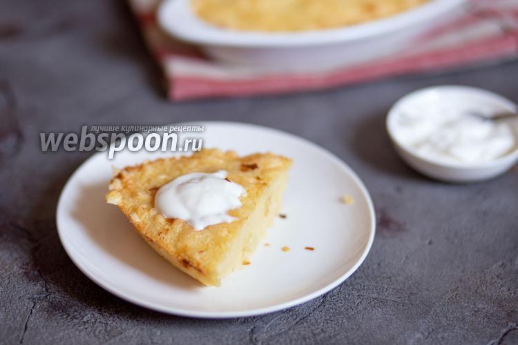 Фото Сырный пирог с кускусом
