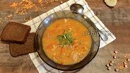 Фото рецепта Суп из индейки с чечевицей у нутом