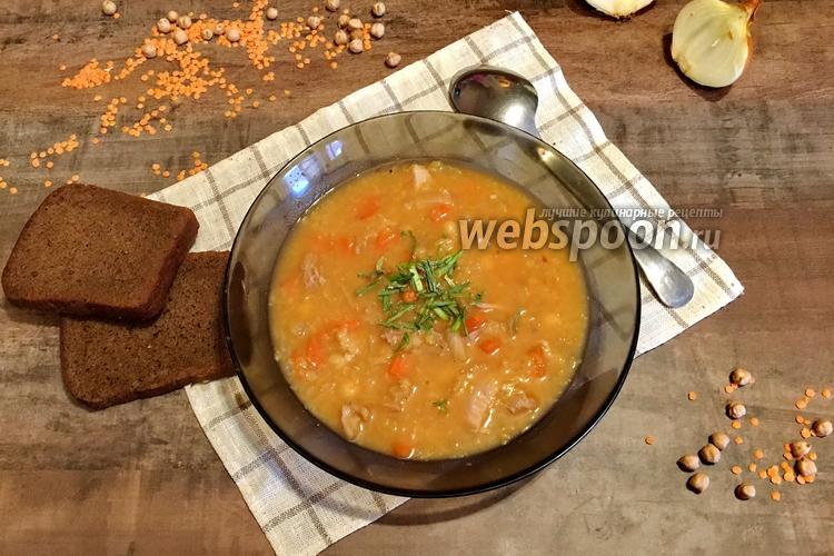Фото Суп из индейки с чечевицей у нутом