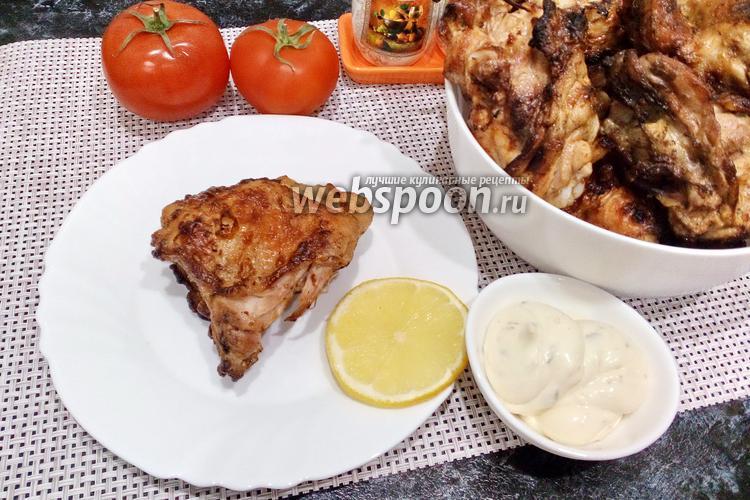 Фото Шашлык из куриных бёдер с лимоном, майонезом и луком