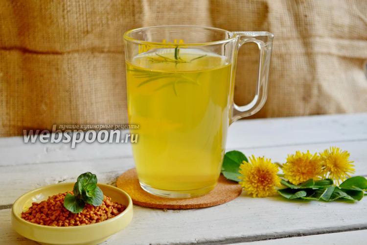 Фото Жёлтый чай Хельба