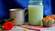 Фото рецепта Восстановленное молоко