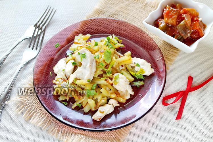 Фото Жареная картошка с куриным филе