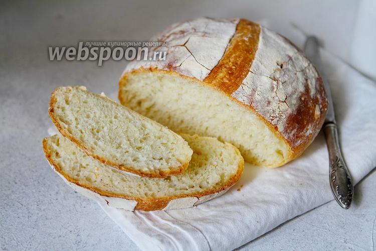 Фото Простой хлеб без замеса на дрожжах