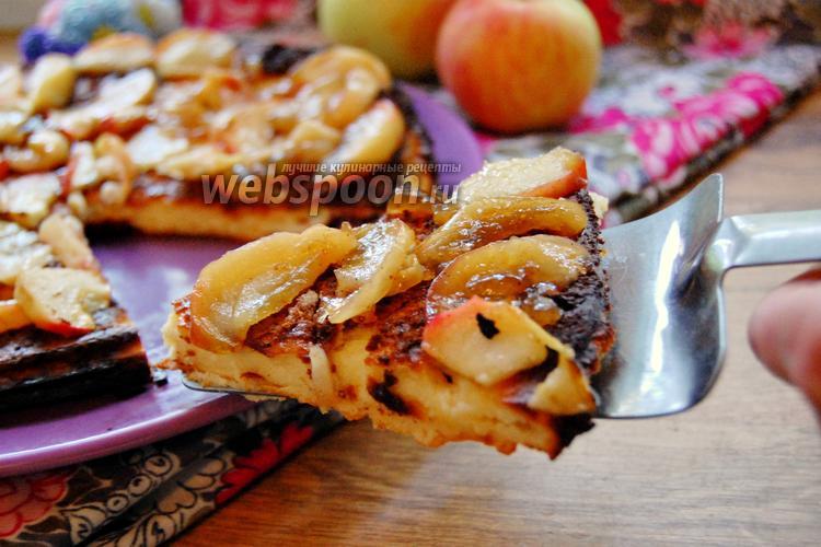 Фото Творожный пирог с карамелизированными яблоками