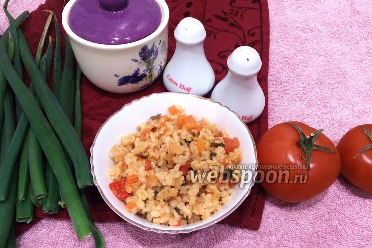 Фото Булгур с помидорами и перцем