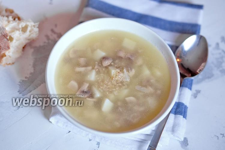 Фото Грибной суп с киноа