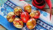 Фото рецепта Мраморные яйца на Пасху