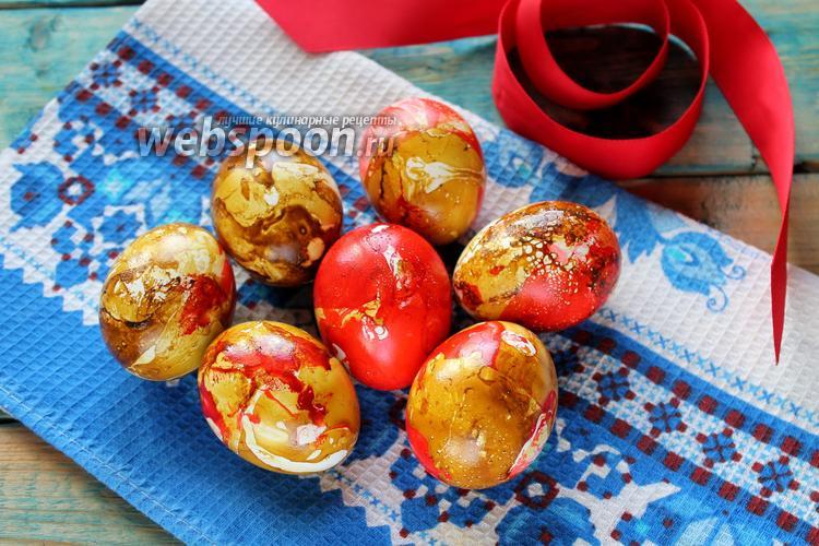 Фото Мраморные яйца на Пасху