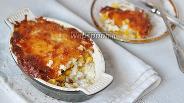 Фото рецепта Рисовая запеканка с овощами
