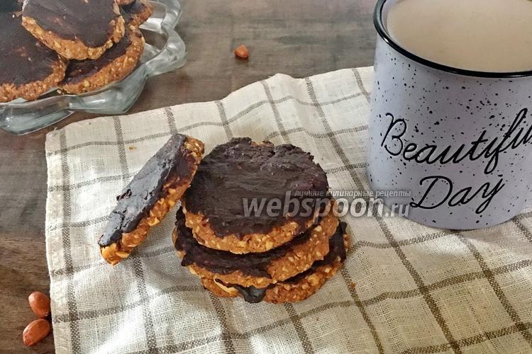 Фото Арахисовое печенье в шоколадной глазури