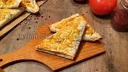 Фото рецепта Ленивая самса из лаваша с мясом