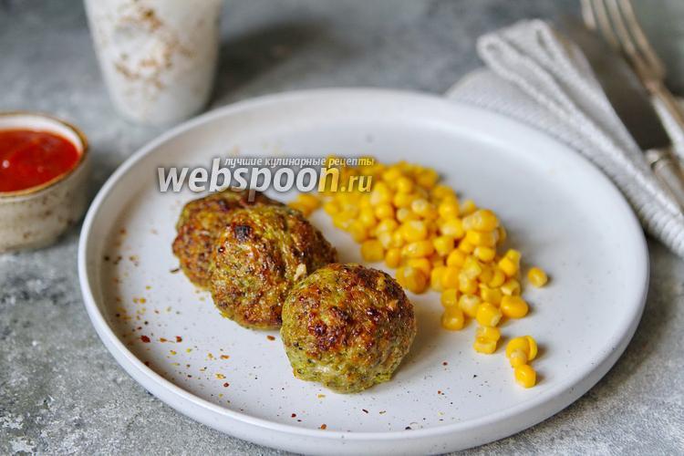 Фото Куриные котлеты с брокколи в духовке