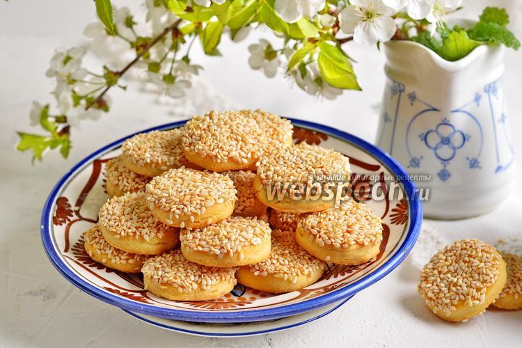 Фото Солёное печенье из плавленых сырков с кунжутом