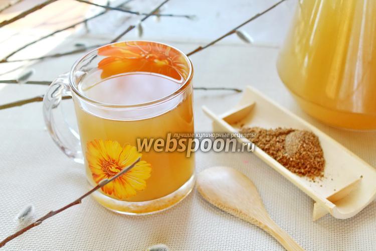 Фото Квас из берёзового сока с мёдом и лимоном