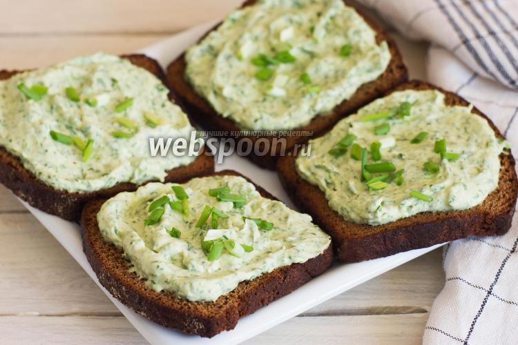 Фото Закуска из плавленого сыра и зелени