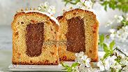 Фото рецепта Кулич с шоколадной начинкой