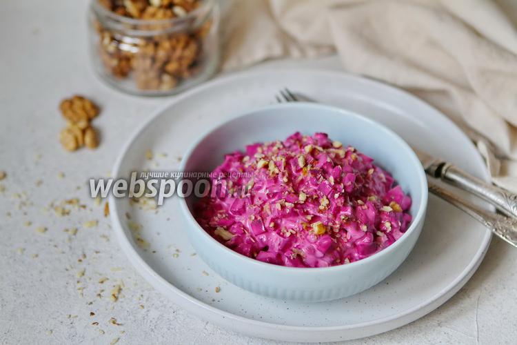 Фото Простой греческий салат со свёклой (Pantzarosalata)